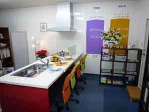 クリナップ ラクエラ フラット対面式システムキッチン