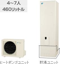 ダイキンエコキュート EQN46MFV