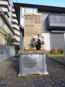 三菱エコキュート SRT-S462U