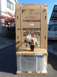 ダイキンエコキュート EQS46SFTV